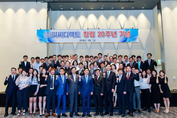 1일 서울 용산 드래곤시티 호텔에서 개최된 피씨디렉트 창립 20주년 기념식