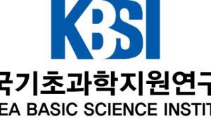 KBSI 발간 '분석과학기술 저널' SCIE 등재