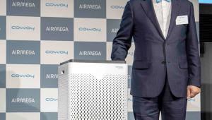 코웨이, 日 공기청정기 시장 도전…'에어메가' 브랜드 론칭