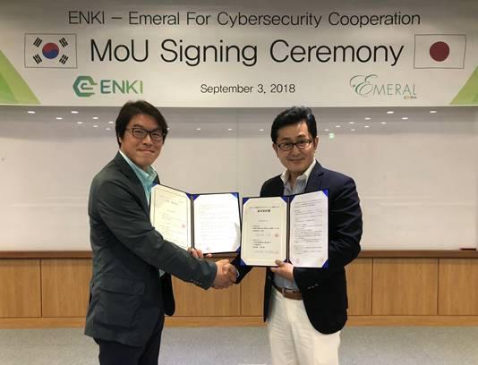 엔키, 일본 보안서비스 시장 진출