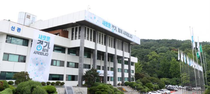 """경기산업기술교육센터 입학식... """"131명 4차 산업혁명 일꾼으로 육성"""""""