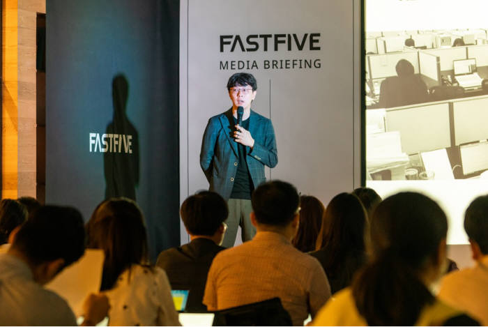 박지웅 패스트파이브 대표.