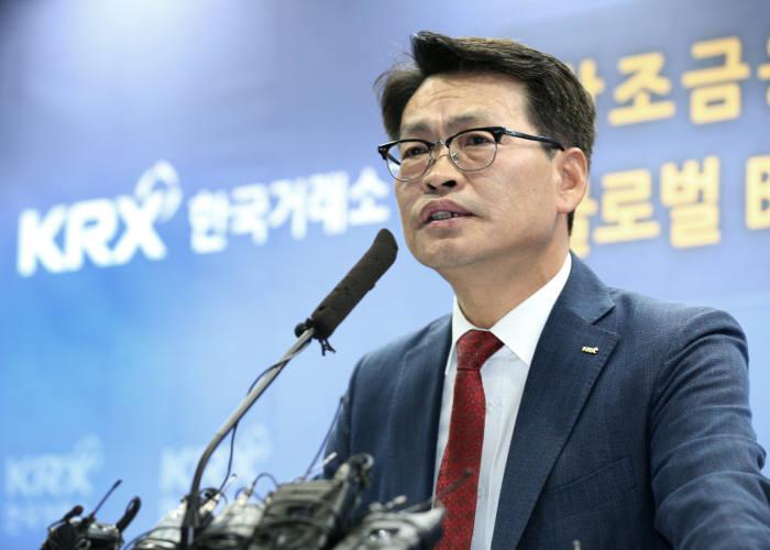 김원대 전 한국거래소 유가증권시장본부장이 2016년 증권·파생상품 매매거래시간을 30분 연장한다고 발표하는 모습이다.