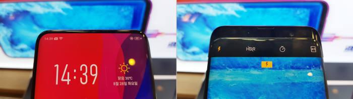 오포 파인드X 카메라 앱을 구동하면 슬라이드 카메라가 나타난다.