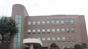 중소벤처기업부 광주전남청, 7~9일 '1인 창조기업 제품 마켓 개최