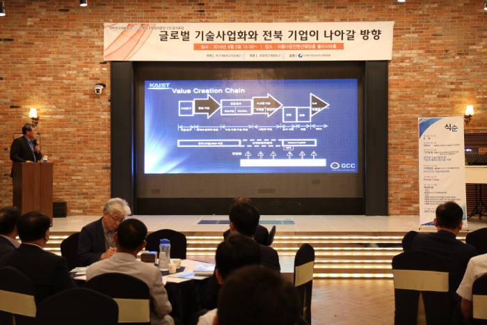 연구개발특구진흥재단 전북연구개발특구본부는 5일 전주 아름다운컨벤션에서 전북특구육성자문단 1차 포럼을 개최했다.