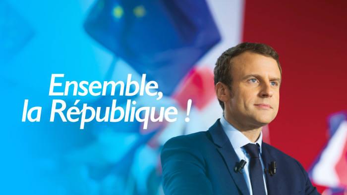 에마뉘엘 마크롱 프랑스 대통령