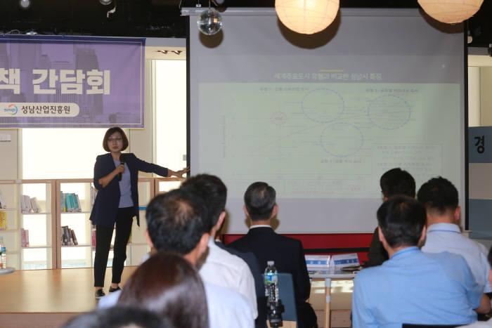 은수미 성남시장이 아시아 실리콘밸리 성남을 위한 구상(안)을 설명하고 있다.