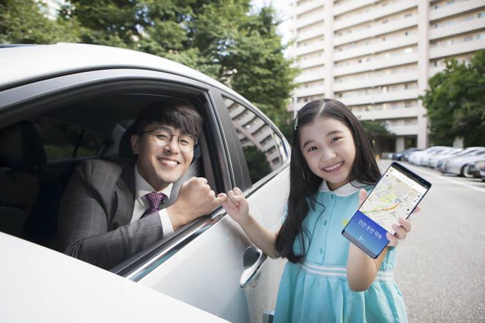 SK텔레콤은 대한자동차경주협회와 함께 T맵x누구 이용 고객을 대상으로 운전자 인식 개선 및 교통사고 예방 캠페인을 6일부터 시작한다.