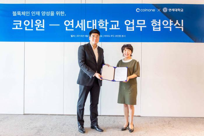코인원과 연세대학교가 지난 5일 업무협약을 체결했다. 강명구 코인원 이사(왼쪽부터)와 박선주 연세대 디지털사회 연구센터장이 기념촬영했다.
