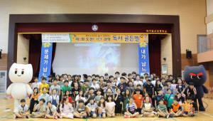 KT, 대구시립북부도서관과 ICT과학독서 골든벨 개최