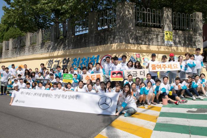 메르세데스-벤츠 사회공헌위원회가 부산에서 안심 학교 담벼락 벽화 그리기 봉사활동을 진행했다.