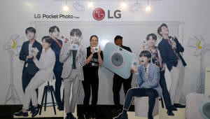 LG전자, 방탄소년단 월드투어 콘서트서 'BTS 스튜디오' 마련
