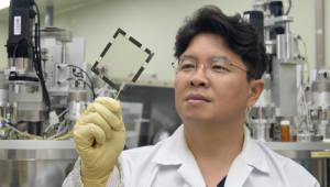 ETRI, OLED용 유기 나노렌즈 증착공정 기술 이전