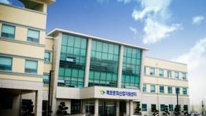 1인 창조기업 지원센터·목포벤처문화산업 입주자 모집