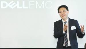 """델EMC, '파워엣지 MX' 출시...""""모듈식 구성으로 IT환경 변화에 유연 대처"""""""