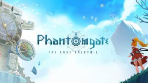 출시 앞둔 '팬텀게이트', 공식카페 경품 이벤트 진행