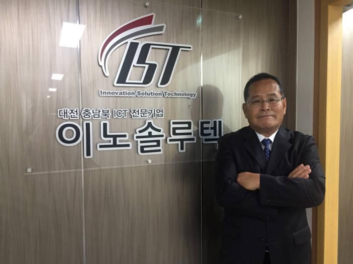 김영일 이노솔루텍 대표