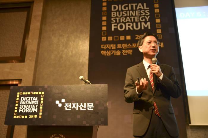 전자신문이 개최한 디지털 비즈니스 전략 포럼 2018에서 한국델EMC 김은생 부사장이 내IT생애 가장 아름다운 일주일-디지털혁신을 만나다를 주제로 강연했다.