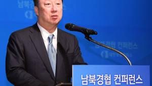 [평양 남북정상회담 확정]평양회담 성사에 기업도 반색…경협 구체화 주문