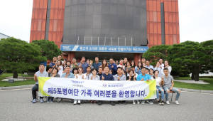 도레이첨단소재, 자매부대 모범 부사관 부부 초청행사 개최