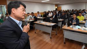 """""""제주 블록체인 특구, 부산·강원 등과 동시 추진해야""""...전문가 '쓴소리' 토론회"""