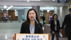 신고사건 부정처리, 뇌물·향응수수, 계약직 여직원과 불륜까지...근로감독관 '천태만상'