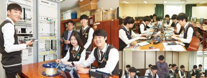양영디지털고 정보통신과 학생 실습 모습.