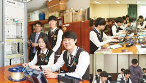 [취업걱정없는 명품학교]<155>양영디지털고등학교