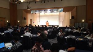 GIST 에너지밸리기술원, '2018 에너지밸리 상생발전 워크숍' 개최