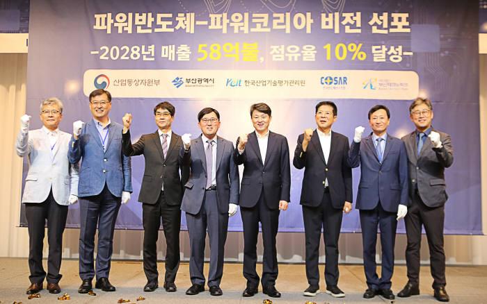 한국산업기술평가관리원 파워반도체-파워코리아 포럼 개최