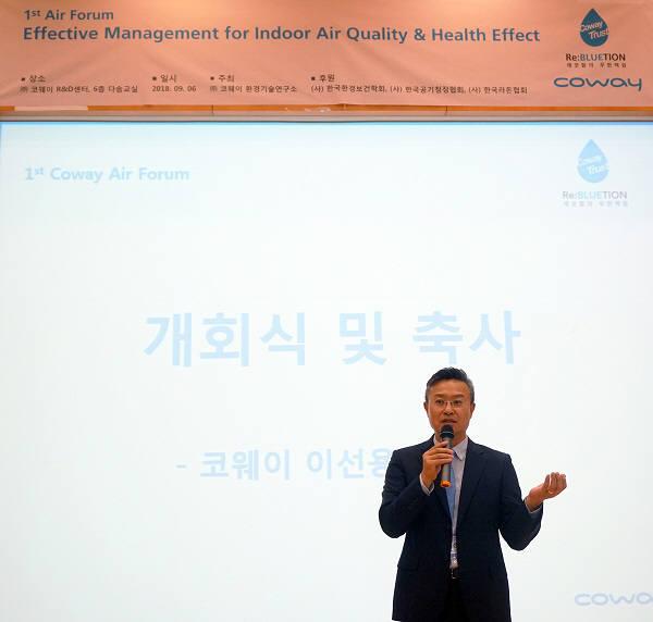 코웨이(대표 이해선)가 지난 6일 서울 관악구 서울대학교 연구공원 내 환경기술연구소에서 개최한 제 1회 코웨이 에어포럼이 성황리에 마무리됐다고 밝혔다.