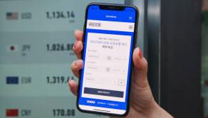 환전 앱 웨이즈로 해외여행 보험도 가입