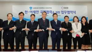 경기창조경제혁신센터 한-아세안 교류 위한 '스타트업 위크' 연다