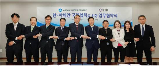 경기창조혁신센터와 한-아세안센터 업무협약식(이경준 원장(왼쪽 다섯 번째), 이혁 사무총장(여섯 번째))