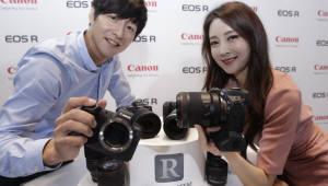 캐논, 풀프레임 미러리스 카메라 시장 진출…'EOS-R' 공개