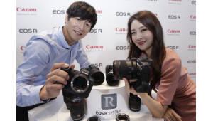 캐논의 첫 미러리스 풀프레임 카메라'EOS R' 출시