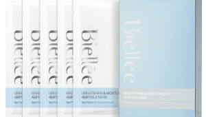 [굿!초이스 중소기업 우수제품]엔에스비 '비엘리 브라이트닝&모이스처라이징 앰플 마스크팩'
