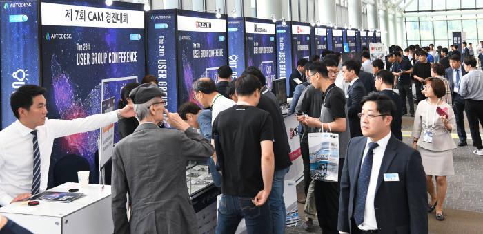 제 29회 한국델켐 유저그룹콘퍼런스에서는 한국델켐 및 파트너사 제품을 전시하는 부스도 마련돼 많은 관심을 끌었다.