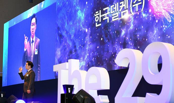 디지털제조 솔루션 기업 한국델켐은 7~8일 이틀간 경주화백컨벤션센터에서 제29회 유저그룹콘퍼런스를 개최했다. 1200여명 고객이 참석해 한국델켐이 제시하는 스마트팩토리의 미래를 조망했다. 양승일 한국델켐 대표가 기조연설하고 있다.