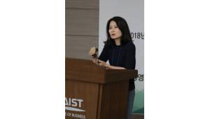 [딜라이브-KAIST 미디어융합발전 연구과제]OTT 규제 최소화해야...지배적 사업자만 등록제로