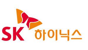SK하이닉스, 중국 우시에 종합병원 설립