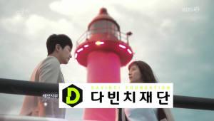 다빈치재단, 한류 드라마 콘텐츠 잇딴 제작 지원