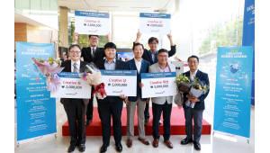 아시아나IDT, IT 신사업 아이디어 공모전 시상식 개최