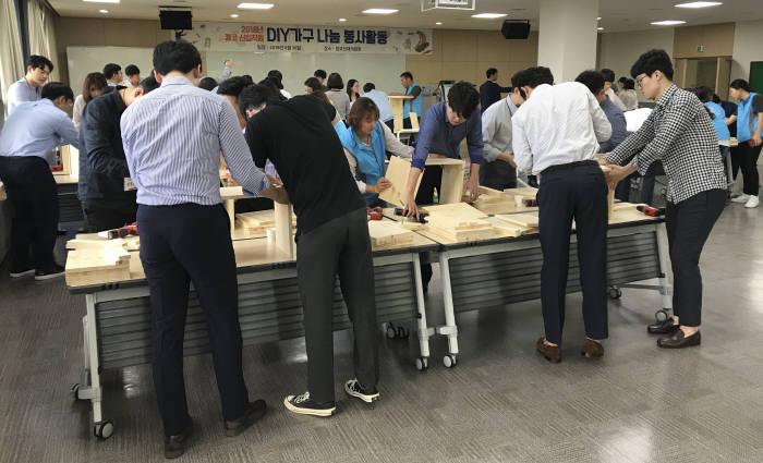 캠코 신입직원, DIY 가구 나눔 펼쳐