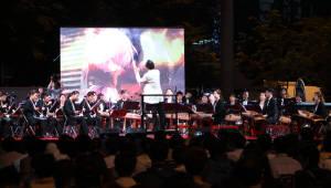 성남시, 12일 분당 중앙공원서 '제2회 게임음악 콘서트'