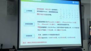 """[국제] """"애플, 21일 아이폰XS·아이폰XS 플러스·아이폰XC 출시"""""""