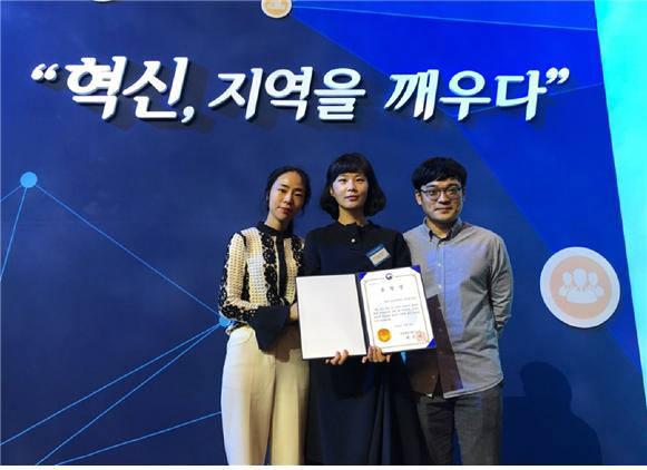 한국기술교육대학교 지역혁신센터 관계자들이 대한민국 균형발전박람회에서 산업통상자원부 장관상을 수상한 뒤 기념촬영하고 있다. 사진출처=한국기술교육대학교