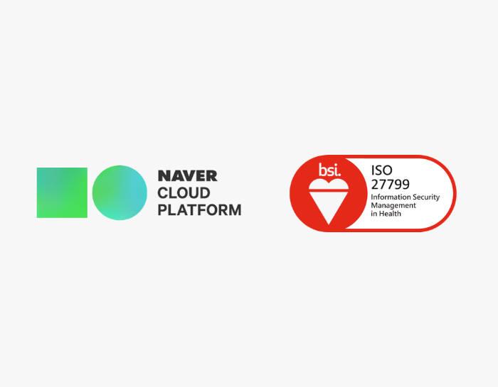 네이버 클라우드 플랫폼, 헬스케어 시장 진출 가속화