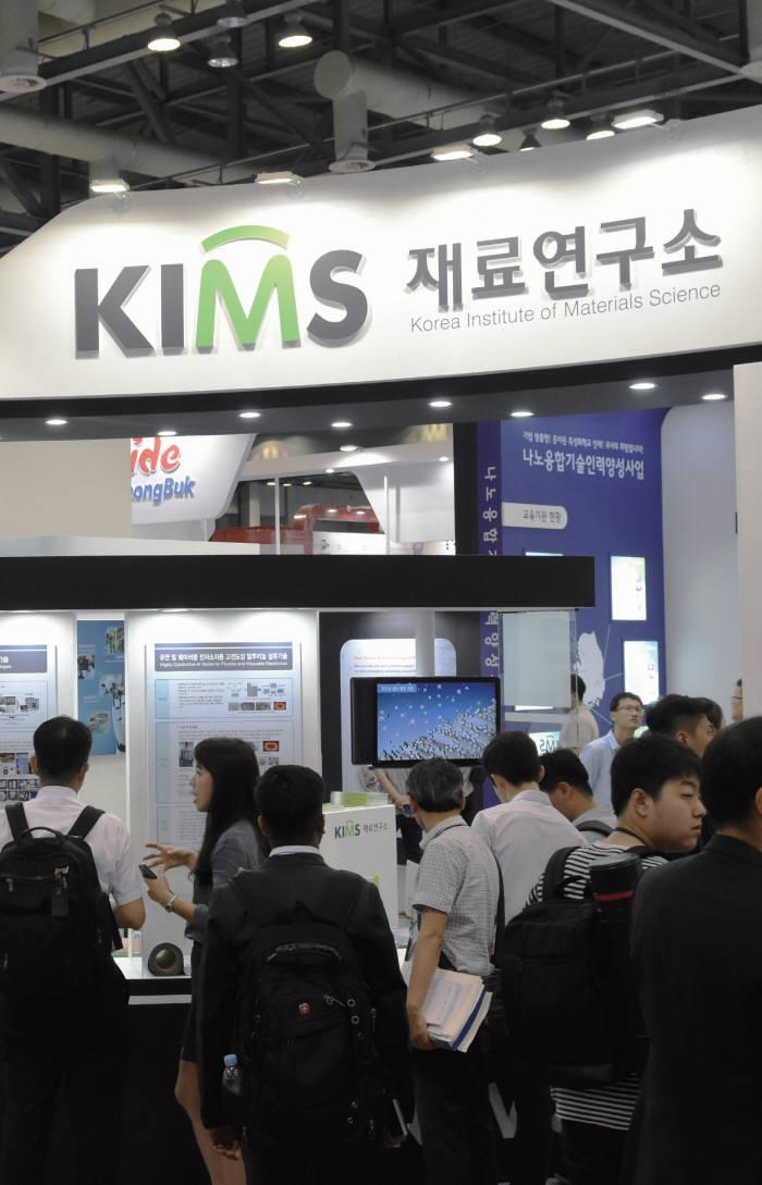 2016 KIMS 테크페어